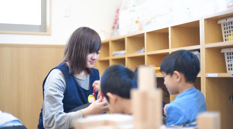「子ども達にたくさんの満足を与える保育」和光プライム ...