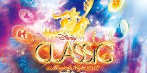 ディズニー・オン・クラシック ~まほうの夜の音楽会 2018